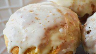 Eggnog Muffins with Eggnog Glaze